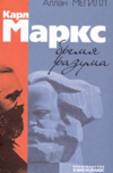 Mapkc