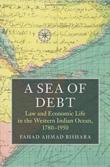 Sea of Debt